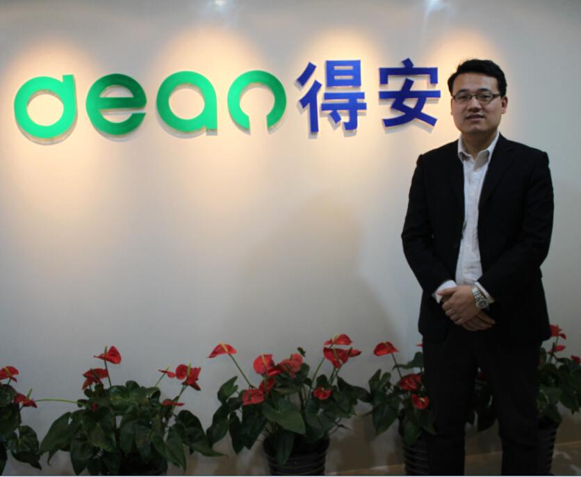 现任得安信息技术有限公司总经理刘磊照片