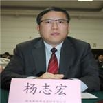 杨志宏照片