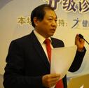 中国人民大学医改研究中心主任王虎峰照片