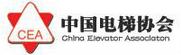 中国电梯协会信息网
