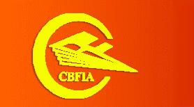 中国生物发酵产业协会有机酸分会