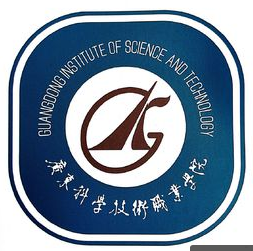 广东科学技术职业学院