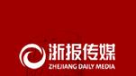 浙报传媒集团