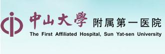 中山大学附属第一医院妇产科胎儿医学中心