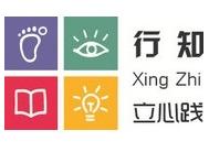 河南行知塾企业管理咨询有限公司