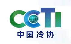 中国通用机械工业协会冷却设备分会