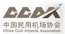 中国民用机场协会医疗救护专业委员会