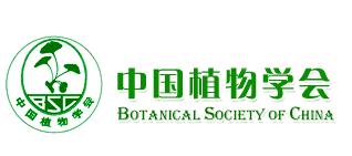中国植物保护学会葡萄病虫害防治专业委员会