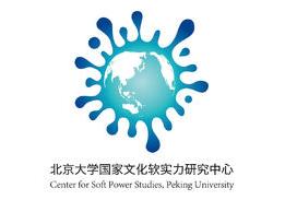 国家文化软实力研究中心——素质教育研究专业委员会