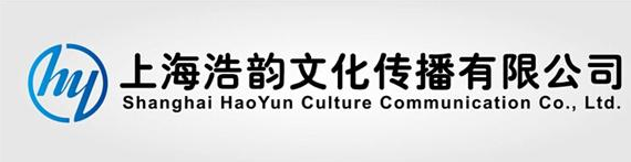 上海浩韵文化传播有限公司