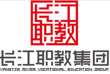 江苏长江职教集团