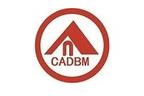 中国建筑装饰装修材料协会天花吊顶材料分会