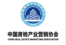 中国房地产业营销协会