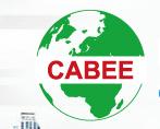 中国建筑节能协会区域能源专业委员会