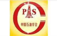 中国石油学会石油炼制分会