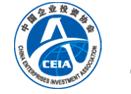 中国企业投资协会