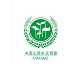 中国东盟农资商会