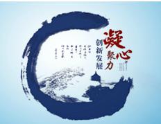 浙江省医学会物理医学与康复学分会