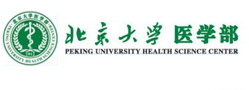北京大学医部病理中心