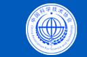 新疆维吾尔自治区科学技术协会