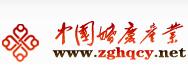 中国婚庆产业网