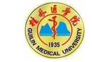 桂林医学院附属医院病理科