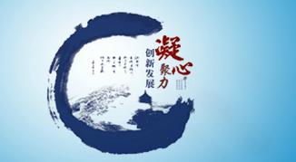 浙江省医学会创伤医学分会
