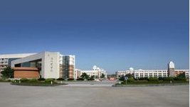 浙江温州医学院