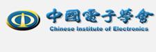 中国电子学会声频工程分会