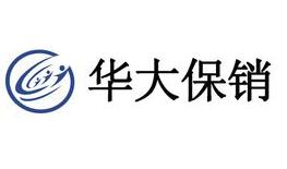 联合华大保销(北京)科技有限公司