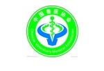 中国畜牧兽医学会兽医病理学分会