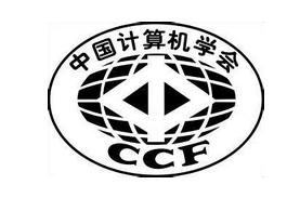 中国计算机学会互联网专业委员会