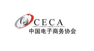 中国电子商务协会农牧电商专业委员会
