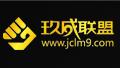 湖南玖成联盟企业管理有限公司