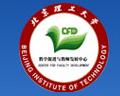 北京理工大学教学促进与教师发展中心