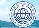 浙江省科学技术协会指导