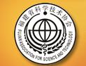 福建省科学技术协会