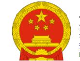 中国科学技术部