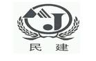 中国民主建国会中央委员会