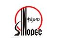 中国石油化工防腐蚀新技术开发中心