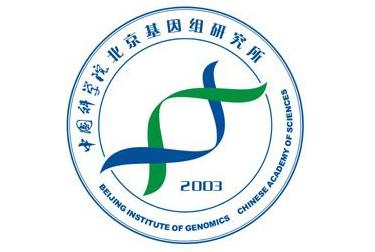 中国科学院北京基因组研究所