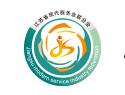 江苏省现代服务业联合会