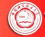 中国科学技术大学公共实验中心