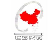 中国自然资源学会热带亚热带地区资源研究专业委员会