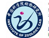 中国科学院动物研究所