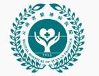 云南省精神病医院
