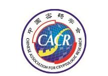 中国密码学会混沌保密通信专业委员会