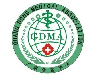 广东省医学会妇产科学分会妇科肿瘤学组