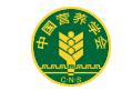 中国营养学会公共营养分会