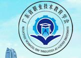 中国职业技术教育学会中等职业技术教育分会筹备工作委员会